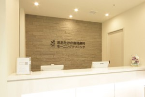 clinic_img012_s